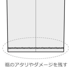 PANTS裾 貼り付けチェーンステッチ仕上げ|guji