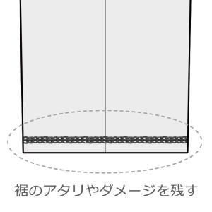 PANTS裾 貼り付けダブルチェーンステッチ仕上げ|guji