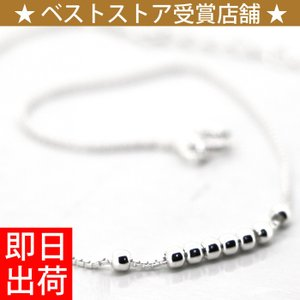 アンクレット レディース/8粒 アンクレット プラチナ仕上げ/シルバー925/重ね付け|gulamu-jewelry