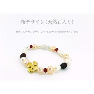 天然パール モチーフ ブレスレット レディース/ハート クローバー 四つ葉 ゆうパケ|gulamu-jewelry|04