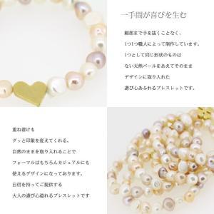天然パール モチーフ ブレスレット レディース/ハート クローバー 四つ葉 ゆうパケ|gulamu-jewelry|06