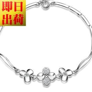 ブレスレット レディース/贅沢14粒 クローバー ブレスレット/プラチナコーティング/シルバー925/アクセサリー|gulamu-jewelry