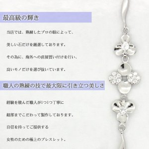 ブレスレット レディース/贅沢14粒 クローバー ブレスレット/プラチナコーティング/シルバー925/ギフト|gulamu-jewelry|04