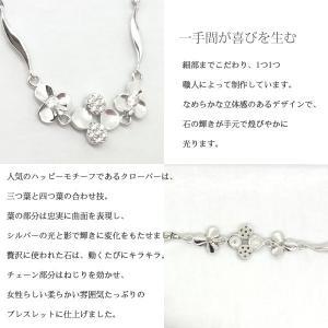 ブレスレット レディース/贅沢14粒 クローバー ブレスレット/プラチナコーティング/シルバー925/ギフト|gulamu-jewelry|05