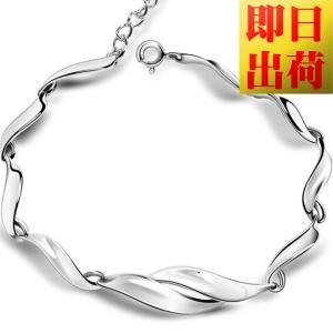 ブレスレット レディース/シンプル 波柄 ブレスレット/貝殻/プラチナコーティング/シルバー925/ギフト|gulamu-jewelry