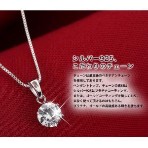 ネックレス レディース 大粒0.8カラット ネックレス 一粒/プラチナ ゴールド仕上/シルバー アクセサリー プレゼント 女性 ジュエリー|gulamu-jewelry|11