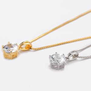 ネックレス レディース 大粒0.8カラット ネックレス 一粒/プラチナ ゴールド仕上/シルバー アクセサリー プレゼント 女性 ジュエリー|gulamu-jewelry|15