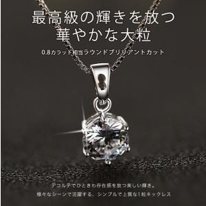 ネックレス レディース 大粒0.8カラット ネックレス 一粒/プラチナ ゴールド仕上/シルバー アクセサリー プレゼント 女性 ジュエリー|gulamu-jewelry|07
