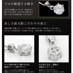 ネックレス レディース 大粒0.8カラット ネックレス 一粒/プラチナ ゴールド仕上/シルバー アクセサリー プレゼント 女性 ジュエリー|gulamu-jewelry|08