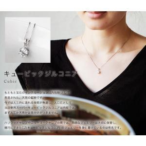 ネックレス レディース 大粒0.8カラット ネックレス 一粒/プラチナ ゴールド仕上/シルバー アクセサリー プレゼント 女性 ジュエリー|gulamu-jewelry|10