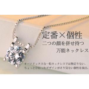 大粒0.8カラット 一粒 立体 ネックレス/レディース/プラチナ仕上げ/シルバー925 アクセサリー|gulamu-jewelry|02