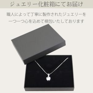 大粒0.8カラット 一粒 立体 ネックレス/レディース/プラチナ仕上げ/シルバー925 アクセサリー|gulamu-jewelry|11