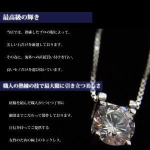 大粒0.8カラット 一粒 立体 ネックレス/レディース/プラチナ仕上げ/シルバー925 アクセサリー|gulamu-jewelry|04