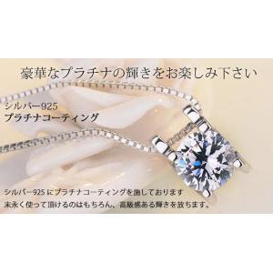 大粒0.8カラット 一粒 立体 ネックレス/レディース/プラチナ仕上げ/シルバー925 アクセサリー|gulamu-jewelry|08