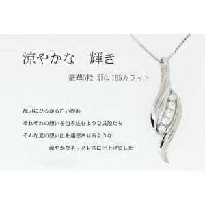ネックレス レディース/豪華5粒  ねじり ネックレス/レディース/プラチナ仕上げ/シルバー925/シェル アクセサリー|gulamu-jewelry|02