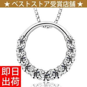 ネックレス レディース/贅沢11粒 リング ネックレス/プラチナ仕上げ/シルバー925 プレゼント アクセサリー|gulamu-jewelry