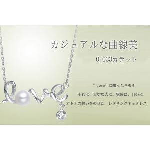 ネックレス レディース/ラブ パール 一粒 ネックレス/レディース/プラチナ仕上げ/シルバー925 cz/LOVE gulamu-jewelry 02
