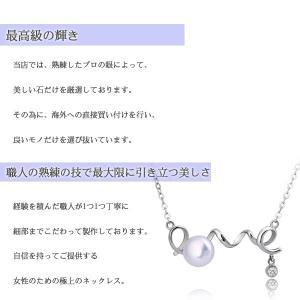 ネックレス レディース/ラブ パール 一粒 ネックレス/レディース/プラチナ仕上げ/シルバー925 cz/LOVE gulamu-jewelry 04