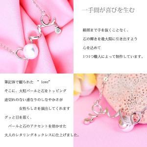 ネックレス レディース/ラブ パール 一粒 ネックレス/レディース/プラチナ仕上げ/シルバー925 cz/LOVE gulamu-jewelry 05