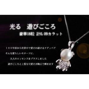 ネックレス レディース/豪華18粒 テディベア ネックレス/レディース/パール/プラチナ仕上げ/シルバー925 ホワイトデー アクセサリー ジュエリー|gulamu-jewelry|02