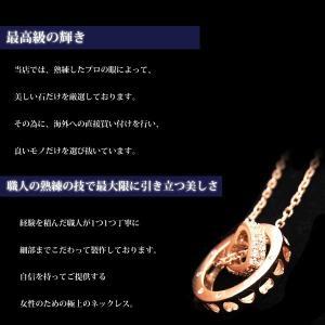 ネックレス レディース/超豪華45粒 リング&ハート ネックレス/オープンハート/パヴェ/エタニティ/プラチナ仕上げ/シルバー プレゼント|gulamu-jewelry|05