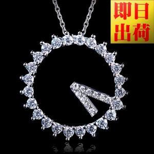 ネックレス レディース/超豪華31粒 アフター5 ネックレス/時計/レディース/プラチナ仕上げ/シルバー925 cz ギフト|gulamu-jewelry