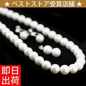 ネックレス レディース/パール ネックレス イヤリング or ピアスセット/卒業式 入学式 入園式 冠婚葬祭 アクセサリー|gulamu-jewelry