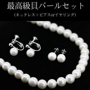 ネックレス レディース/パール ネックレス イヤリング or ピアスセット/卒業式 入学式 入園式 冠婚葬祭 アクセサリー|gulamu-jewelry|02