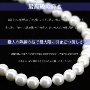 ネックレス レディース/パール ネックレス イヤリング or ピアスセット/卒業式 入学式 入園式 冠婚葬祭 アクセサリー|gulamu-jewelry|04