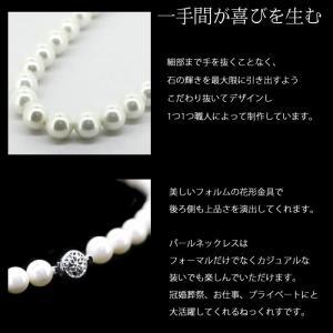 ネックレス レディース/パール ネックレス イヤリング or ピアスセット/卒業式 入学式 入園式 冠婚葬祭 アクセサリー|gulamu-jewelry|05