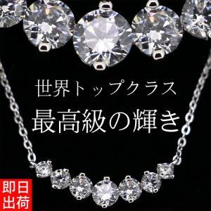 ネックレス 女性/豪華7粒0.95カラット ネックレス/レディース/プラチナ仕上げ/シルバー925 クリスマスプレゼント 女性 アクセサリー ジュエリー|gulamu-jewelry