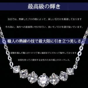 豪華7粒0.95カラット ネックレス/レディース/プラチナ仕上/シルバー925 アクセサリー 記念日 プレゼント 女性 ジュエリー|gulamu-jewelry|03