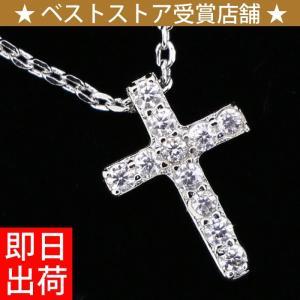贅沢11粒0.11カラット クロス ネックレス/レディース/ネックレス 十字架 プラチナ仕上げ/シルバー925 アクセサリー|gulamu-jewelry
