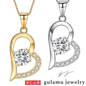 レディース ネックレス/超豪華 オープンハート ネックレス/クリスマスプレゼント アクセサリー 彼女 女性 ジュエリー|gulamu-jewelry