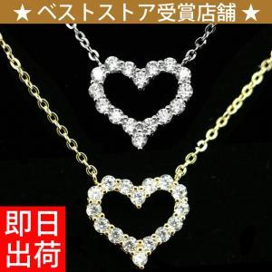 ネックレス レディース/豪華16粒 オープンハート ネックレス/ハート プラチナ仕上げ/シルバー925  プレゼント アクセサリー|gulamu-jewelry