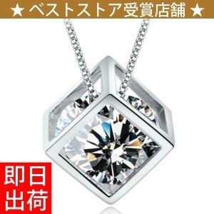 超大粒 立方体 ネックレス レディース プラチナ仕上げ/シル...