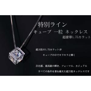 ネックレス レディース/超大粒 立方体 ネックレス/プラチナ仕上げ/シルバー925 誕生日プレゼント アクセサリー|gulamu-jewelry|02