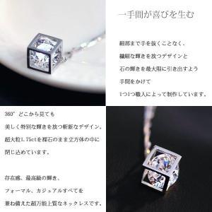 ネックレス レディース/超大粒 立方体 ネックレス/プラチナ仕上げ/シルバー925 誕生日プレゼント アクセサリー|gulamu-jewelry|05