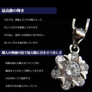 ネックレス レディース/超豪華7粒 ハート 結晶 ネックレス/レディース/プラチナ仕上げ/シルバー925 cz アクセサリー|gulamu-jewelry|04