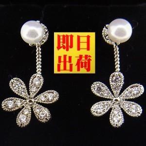 インポート/パール&フラワー バックキャッチ ピアス/レディース/バックキャッチピアス フリンジ ギフト|gulamu-jewelry