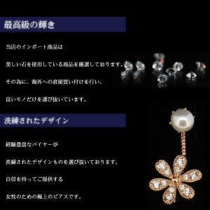 インポート/パール&フラワー バックキャッチ ピアス/レディース/バックキャッチピアス フリンジ ギフト|gulamu-jewelry|03