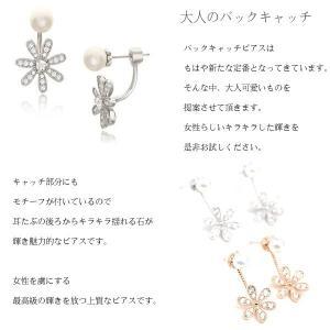 インポート/パール&フラワー バックキャッチ ピアス/レディース/バックキャッチピアス フリンジ ギフト|gulamu-jewelry|04