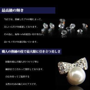 ピアス レディース/豪華20粒 リボン パヴェ&パール 一粒  ピアス/レディース/シルバー925 プラチナ仕上げ/cz/パール 真珠|gulamu-jewelry|04