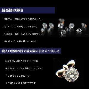 ピアス レディース/大粒 リボン 一粒 ピアス/レディース/プラチナ仕上げ/シルバー925 cz|gulamu-jewelry|04