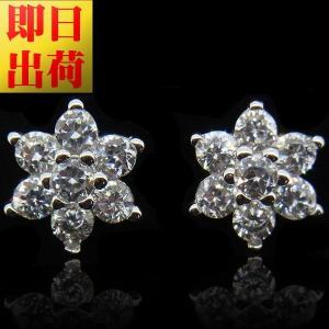 ピアス レディース/豪華14粒 雪の華 ピアス/結晶/プラチナ仕上げ/シルバー925 /雪 アクセサリー|gulamu-jewelry
