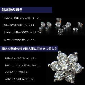 ピアス レディース/豪華14粒 雪の華 ピアス/結晶/プラチナ仕上げ/シルバー925 /雪 アクセサリー|gulamu-jewelry|04