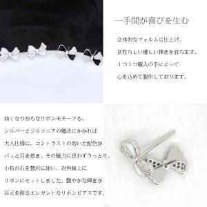 豪華20粒 コントラスト リボン ピアス/りぼん プラチナ仕上げ/シルバー925 cz|gulamu-jewelry|05