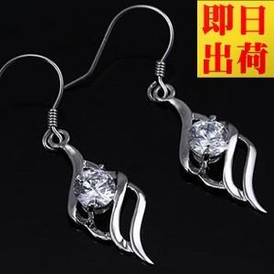 ピアス レディース/貝殻 フック ピアス 一粒/プラチナ仕上げ/シルバー925 cz/シェル|gulamu-jewelry