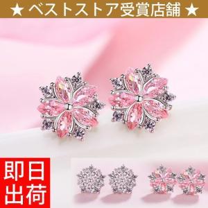 豪華 計2.25カラット さくら ピアス/プラチナ仕上げ/シルバー925|gulamu-jewelry