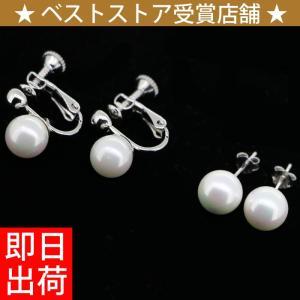 貝パール ピアスorイヤリング 単品/真珠 卒業式 入学式 入園式 冠婚葬祭 アクセサリー gulamu-jewelry